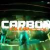 С шестым днем рождения Клуб CARBON!