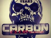 Клубу CARBON 7 лет. :)