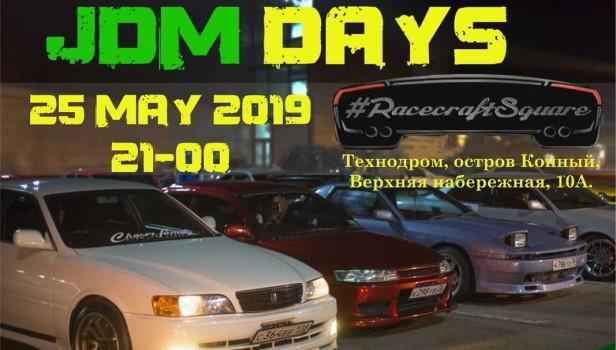 JDMdays 25.05.2019