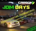 JDMdays перенос на 25.05.2019