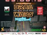 Drag Wars 29.06.2019 Иркутск