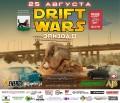 Drift WARS25 августа!