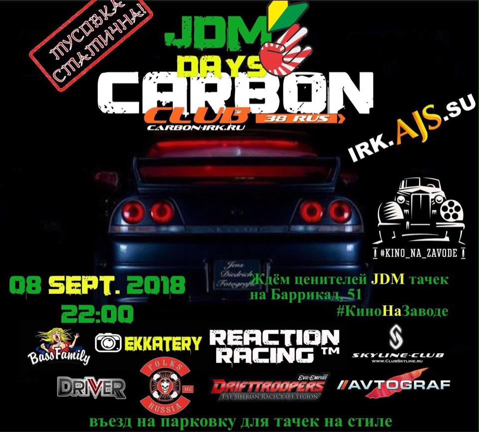 JDMdays 08.09.2018